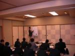 研修・セミナー:2007年12月 国際観光旅館連盟 近畿支部様