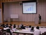 研修・セミナー:2009年1月 信州おもてなしカレッジ