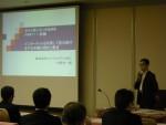 研修・セミナー:2010年11月 訪日外国人受入促進研修
