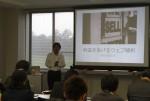岩手県滝沢村で開催しましたJWDAセミナーの模様です。