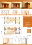 現代日本の土の家 プロジェクト内容