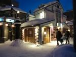 日本列島・・・雪だらけ!
