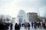 札幌雪祭り 江戸時代にタイムスリップ!