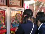 大阪造幣局の桜通り抜け 4 こんなところでギャンブルの匂い?
