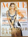 VOGUE JAPAN 2012年6月号