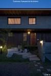 【佇まい】木蔭の家~kokage house~