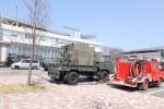 東日本大震災を振り返る30