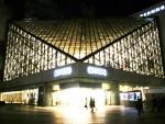 「東京芸術劇場」
