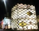 '鳥の巣'の「ヘルツォーク & ド・ムーロン」設計 『PRADA青山』