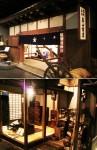 東京・上野 不忍池畔の小さな資料館 『下町風俗資料館』