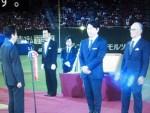2013.5.5 国民栄誉賞