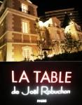 東京・恵比寿 『ジョエル・ロブション - Joël Robuchon - 』