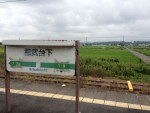 新宿から1時間の風景