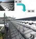 八王子市 雪止め取り付け工事 (ゆきもちくんデルタ)