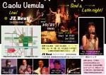 201310/21渋谷JZ-BRATフライヤー