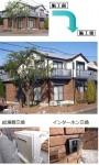 町田市 S様邸 外壁塗装 屋根塗装