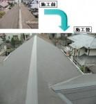 横浜市 S様宅 屋根葺き替え工事