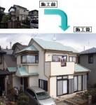 相模原市 N様宅 屋根・外壁塗装 駐車場拡張工事