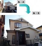 横浜市 S様宅 外壁塗装 屋根塗装