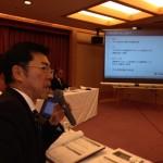 2月21日内海会様・さんさん会様の会合で講演させて頂きました