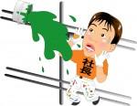 横浜塗装職人
