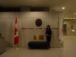 お箏(こと)のPRで大使館に行きました。