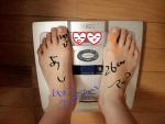 お礼と保志の2月末の体重公開(。-∀-)