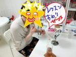 レッスン風景のレタッチ(笑)ぎゃはははははは!!
