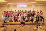 YURUKUウォーク・ウォーキングイベント 東京