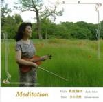 CD「Meditation~ヴァイオリン 佐近協子」ジャケット写真