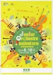 ジュニアオーケストラ・フェスティバル2019in浜松