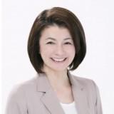 西田 淑子