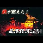パーティー・式典・イベント公開 映像制作(初回ヒアリング)