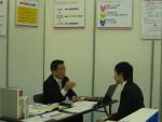 新規参入しやすい介護ビジネス起業(新設)説明会3月13日開催