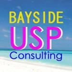 あなたらしい起業を支援するUSPコンサルティング体験コース