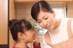 30代&40代奥様の簡単家計管理術(提案書&家計診断書付)