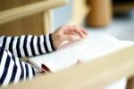 新社会人のためのカンタン家計管理術(家計診断、提案書付)