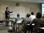 「家庭内ファイナンシャルプランナー」育成講座