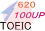 TOEIC620を2か月で達成させるマンツーマン講座