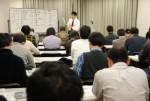 東京駅1分サラリーマン初級~賃貸併用住宅でローン負担を減少