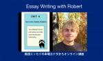 英語エッセイーカナダからオンライン指導無料体験
